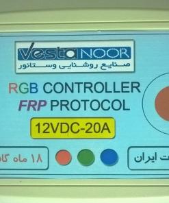 کنترلر RGB
